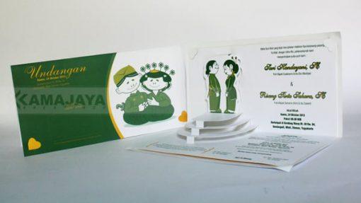 Cover depan dan isi Undangan Sari - Risang