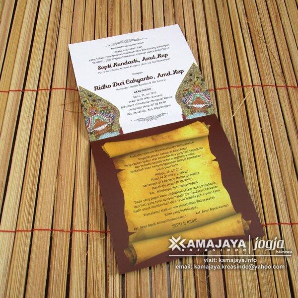 Undangan Wayang Gunungan Jawa Coklat