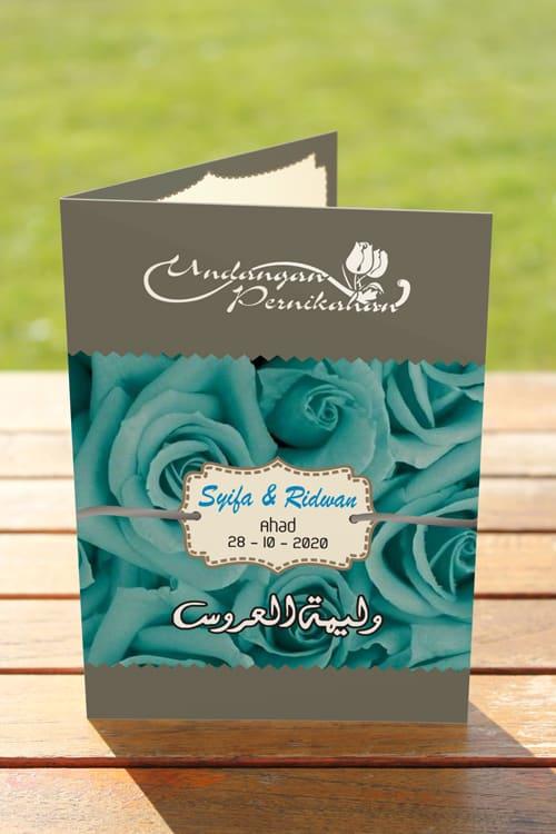Undangan Pernikahan034-depandalam