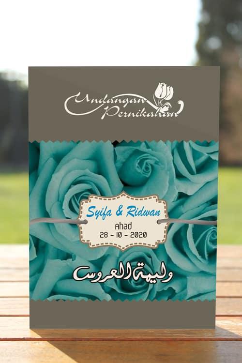 Undangan Pernikahan034-depansaja
